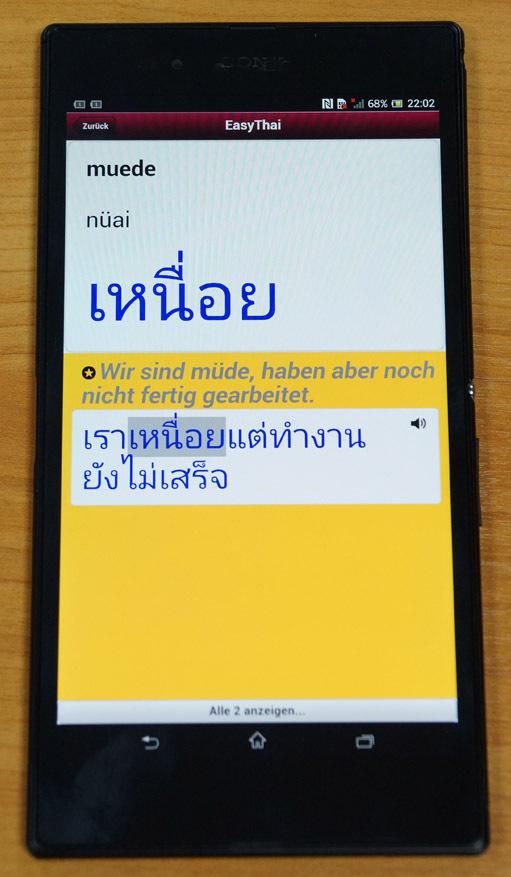 gratis  mobil thai kungsholmen