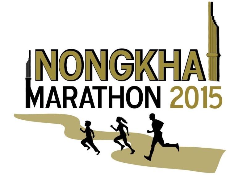 Nongkhai Thailand  city photos : Marathon führt am Mekong entlang, Thailand, Nongkhai